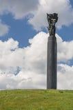 Monument till hjältarna av berömmelse Royaltyfria Bilder