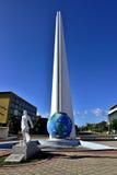 Monument till hjältarna av självständighet, andra sikt Arkivbilder