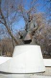 Monument till Kazakhpoeten och tänkaren Abay Kunanbayev i Moskva, Ryssland Fotografering för Bildbyråer