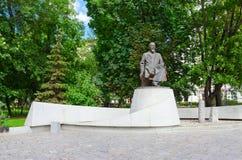 Monument till Kazakhpoeten och tänkaren Abay Kunanbayev, Moskva Arkivfoton