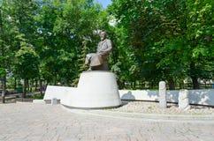 Monument till Kazakhpoeten och tänkaren Abay Kunanbayev, Moskva, Ryssland Arkivfoton