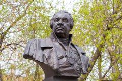 Monument till Kutuzov i Moskva. Royaltyfria Bilder