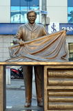 Monument till manufakturhandlaren eller hantverkare i Istanbul Royaltyfria Bilder