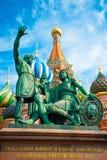 Monument till Minin och Pozharsky Arkivfoton
