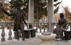 Monument till Pushkin och Natalia Goncharova Arkivfoto