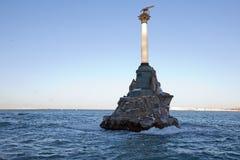 Monument till rusade ryska ships Arkivfoto