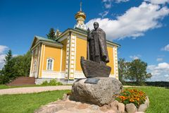 Monument till St Nicholas The Wonderworker Arkivfoton