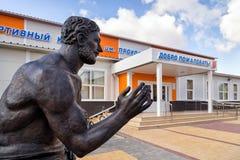 Monument till strongmanen Prokofiy Ryabov Panino Ryssland Arkivbilder