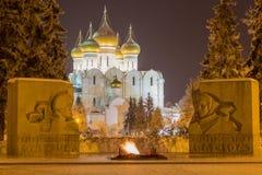 Monument till stupat i WWII. Yaroslavl Royaltyfri Bild