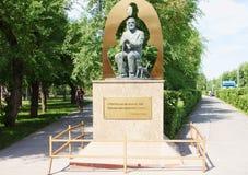 Monument till tisdag Lobsang Rampa, filosof Royaltyfria Foton
