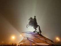 Monument till tsar Peter Royaltyfri Fotografi