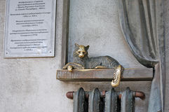 Monument till uppvärmningbatteriet En katt på batteriet samara Arkivbilder