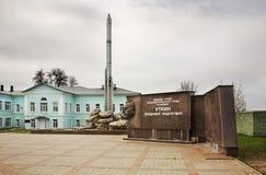 Monument to academician Utkin in Kasimov. Ryazan oblast. Russia.  Royalty Free Stock Image