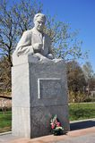 Monument to Academician Valentin Petrovich Glushko, designer of rocket engines, Moscow, Russia. Monument to Academician Valentin Petrovich Glushko, designer of Royalty Free Stock Image