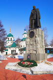 Monument to Admiral Kolchak in Irkutsk Royalty Free Stock Photo