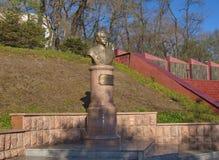 Monument to the admiral Kuznetsov Vladivostok. Vladivostok Russia monument to the admiral Kuznetsov Stock Photography