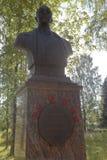 Monument to Admiral Nikolai Gerasimovich Kuznetsov from Ustyuzhans in Veliky Ustyug, Vologda Region Stock Photo