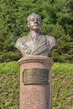 Monument to Admiral of the Soviet Union Fleet NG Kuznetsov,. (Vladivostok Stock Photo