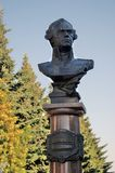 Monument to admiral Ushakov in Rybinsk town, Russia. Royalty Free Stock Photography