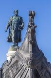 Monument to Afanasy Nikitin Royalty Free Stock Photography