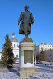 Monument to Afanasy Nikitin in Tver, Russia Stock Images