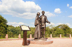 Monument to Alexander Blok and Lyubov Mendeleev. Moscow region Stock Images