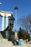 Monument to Alexander II Liberator near the Cathedral of Christ the Savior in Moscow. Stock Photo