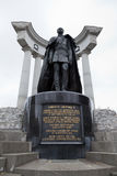 Monument to Alexander II Royalty Free Stock Photos