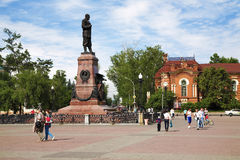Monument to Alexander III in Irkutsk Royalty Free Stock Images