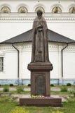 Monument to Alexander Nevsky in Feodorovsky Monastery. Gorodets. Nizhny Novgorod Oblast. Russia Royalty Free Stock Images