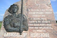 Monument to Alexander Nevsky Royalty Free Stock Image