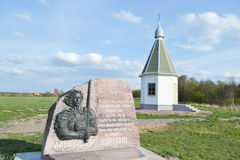 Monument to Alexander Nevsky Stock Photo