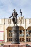 Monument to Alexander Pushkin. Kursk. Russia Royalty Free Stock Photography