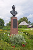 Monument to Alexander Suvorov. In Novgorod region, Russia Stock Images
