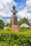 Monument to Alexander Suvorov in his estate near Borovichi in th. Konchanskoe-Suvorovskoe, Russia - July 22, 2017: Monument to Alexander Suvorov in his estate Royalty Free Stock Photo