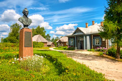Monument to Alexander Suvorov in his estate in the summer sunny Royalty Free Stock Photo