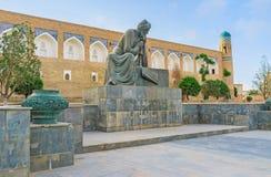 The monument to Algoritmi Royalty Free Stock Image