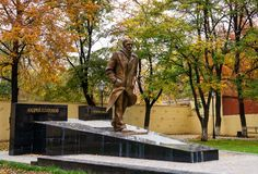 Monument to Andrei Platonov in Voronezh Royalty Free Stock Photos
