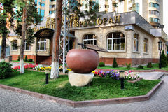 A monument to Apple, established in the city of Almaty. On the street of Abylaikhan near the house 92 Royalty Free Stock Photos