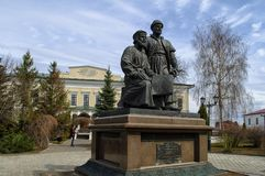Monument to the architect of the Kazan Kremlin. The monument to the architect of the Kazan Kremlin is located near the Annunciation Church in the square. This stock photo