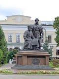Monument to the architect of the Kazan Kremlin Royalty Free Stock Photos