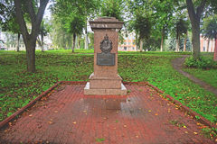 Monument to associate of Alexander the First V. Tatarinov in the centre of Pereslavl-Zalessky, Russia. At river Trubezh in the centre of Pereslavl-Zalessky stock photo