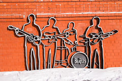 Monument to The Beatles on feb 26, 2012 in Yekaterinburg, Russia Royalty Free Stock Photo