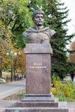 Monument to Bogdan Khmelnitsky. Belgorod. Russia Royalty Free Stock Images