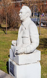 Monument to Brezhnev. Park of arts `Museon`. Moscow, Stock Photography