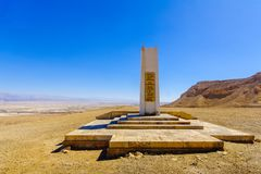 Monument to the builders of the road to the Dead Sea. EIN TAMAR, ISRAEL - MARCH 17, 2018: Monument to the builders of the road to the Dead Sea, in the northern Stock Photography