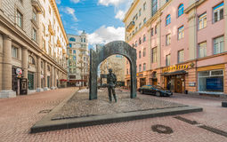 The monument to Bulat Okudzhava on the Arbat. Stock Photos
