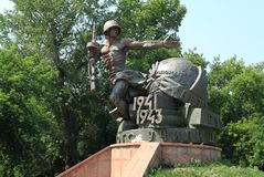 Monument to cadets and teachers of infantry school stock photography