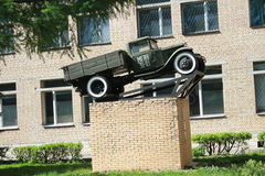The monument to the car. MOSCOW, RUSSIA - may 2, 2014: The monument to the car during the war.  Larch Avenue Stock Images