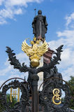The monument to Catherine the Great. And the Cossacks Stock Image